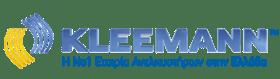 kleemann-logo-1 ΓΙΑ ΠΟΛΥΚΑΤΟΙΚΙΕΣ