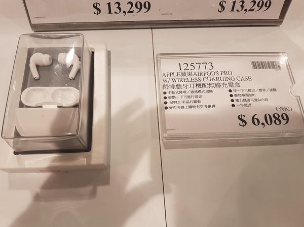 這價格太狂! 好市多上架AirPods 2「特價3300」 果粉興奮買起來:現省2000! - 智活 Smarter Life