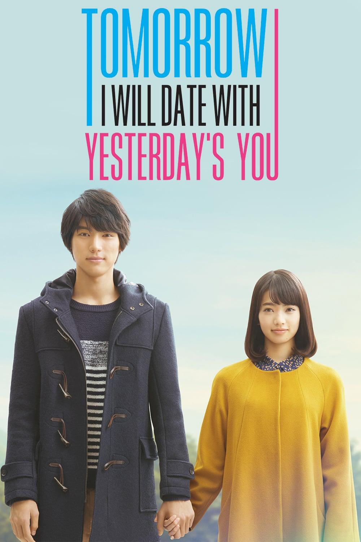 明日的我與昨日的你約會 (2016) 1080P|ZM字幕吧