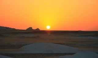 Brazilian White Desert