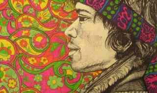 LSD music