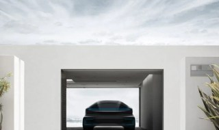 Faraday Future EV rendering on its home page. (Credit: Faraday Future)