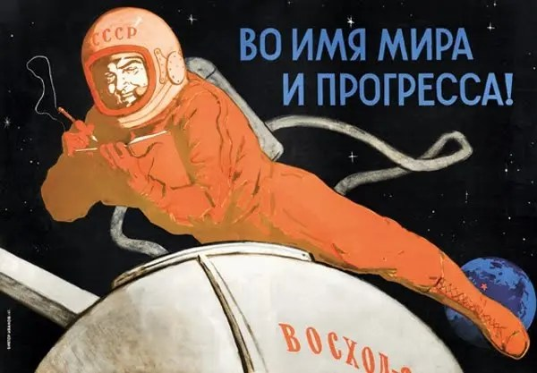 russian space writer
