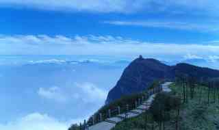 Emei shan china