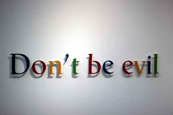 Google founding principle.