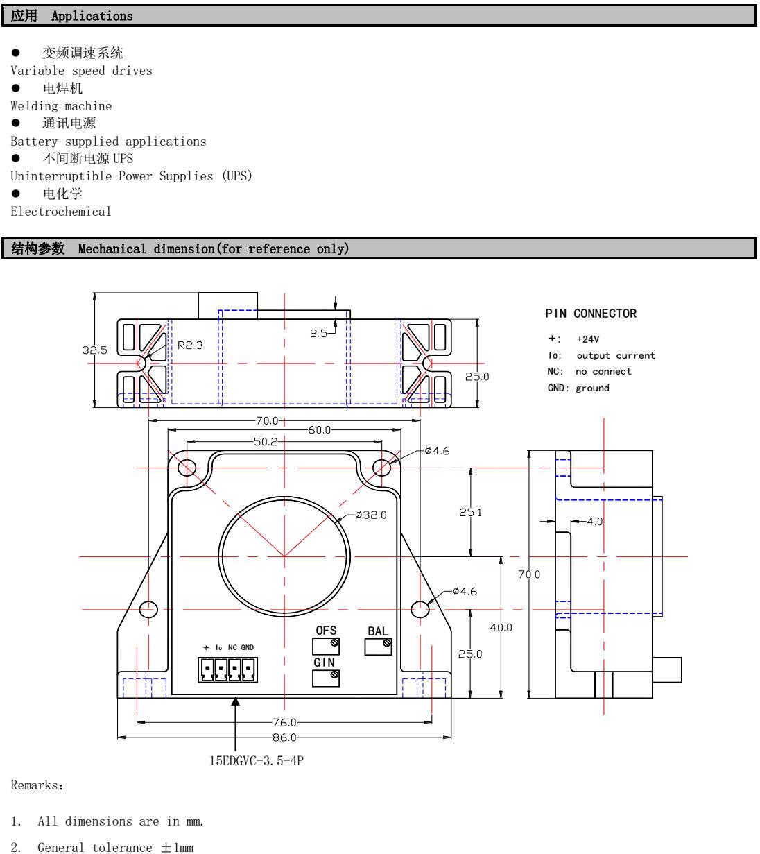 TKC-DHR420 High Precision Open Mode Hall Effect Current