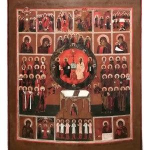 Icona Trinità del Nuovo Testamento - Russia, XIX Secolo