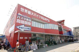 GB撮影会 in ライコランド柏店