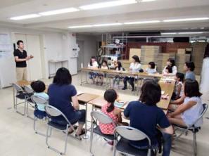 デグナーレザークラフト教室