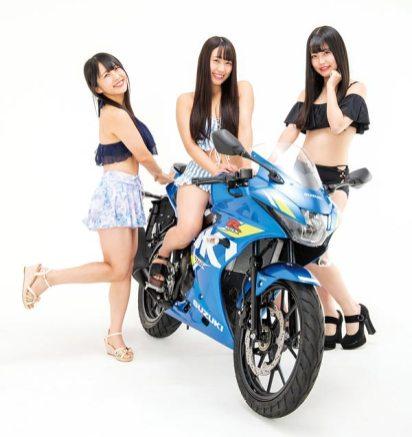仮面女子とバイク 楠木まゆ/坂本舞菜/野咲わか
