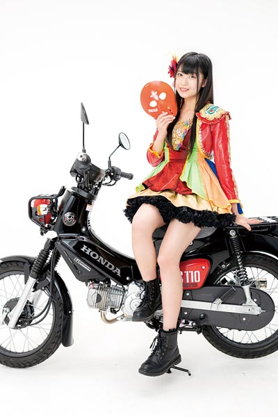 COVER MODEL:仮面女子 森下舞桜/COVER MACHINE:HONDA CROSS CUB110/SPECIAL THANKS:YOSHIMURA JAPAN