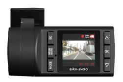 DRY-SV50c_monitor