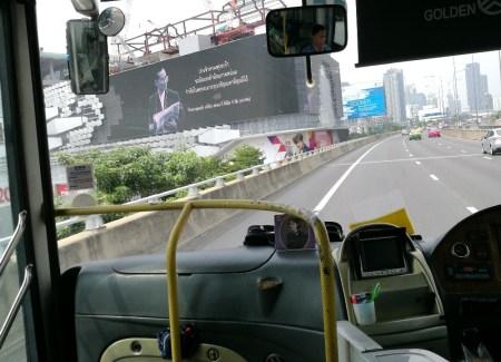 Affiche du Roi Bangkok