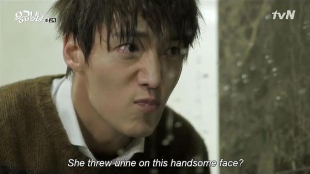 Oh Chang Min - She threw urine on this handsome face