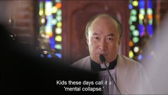 Yoon Joo Sang - Kids these days call it a mental collapse