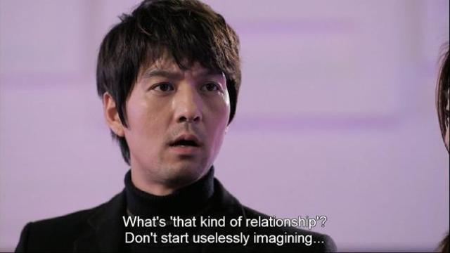 Gook Chun Soo - What's 'that kind of relationship'