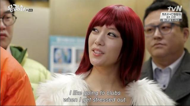 Han Ah Reum - I like going to clubs when I get stressed out