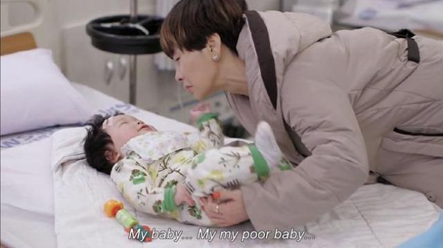 poor baby gook