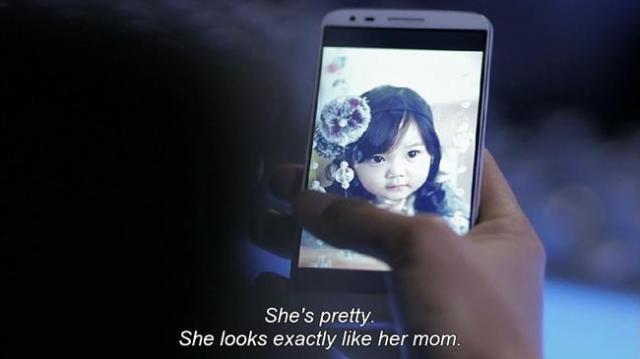 Gook Chun Soo - She's pretty She looks exactly like her mom