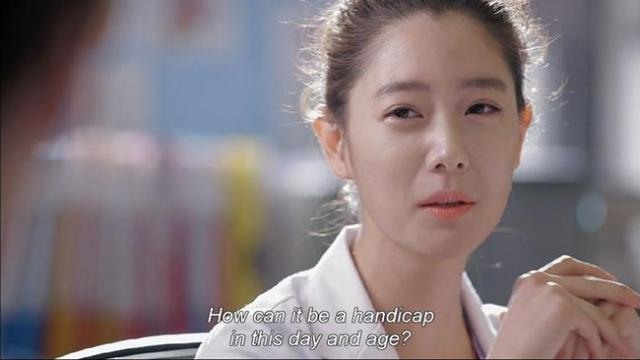 Han Ah Reum - How can it be a handicap in this day and age