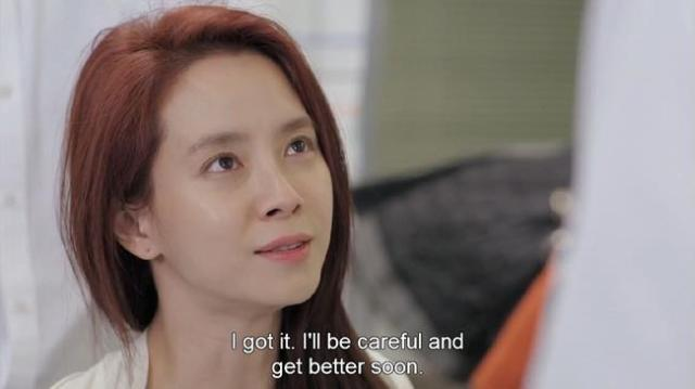 Oh Jin Hee - I got it I'll be careful and get better soon