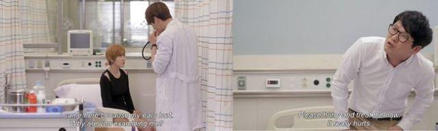 Narsha Kim Kang Hyun cameo -2
