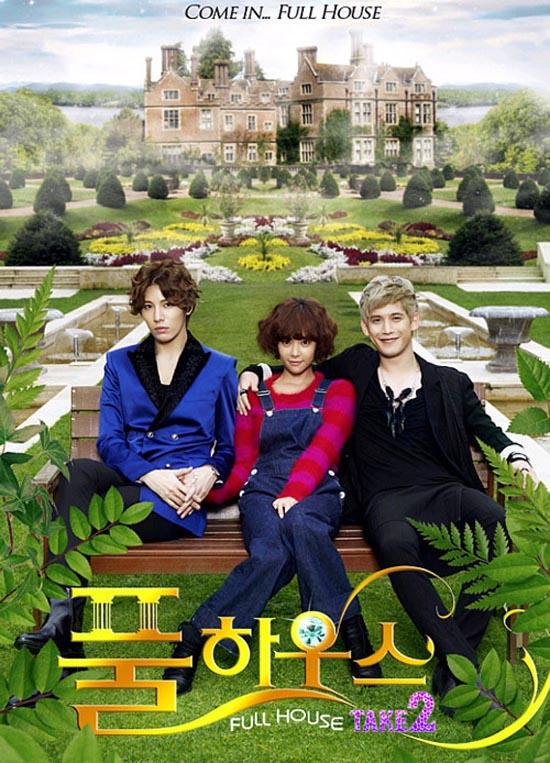 Full-House-Take-2-Poster1
