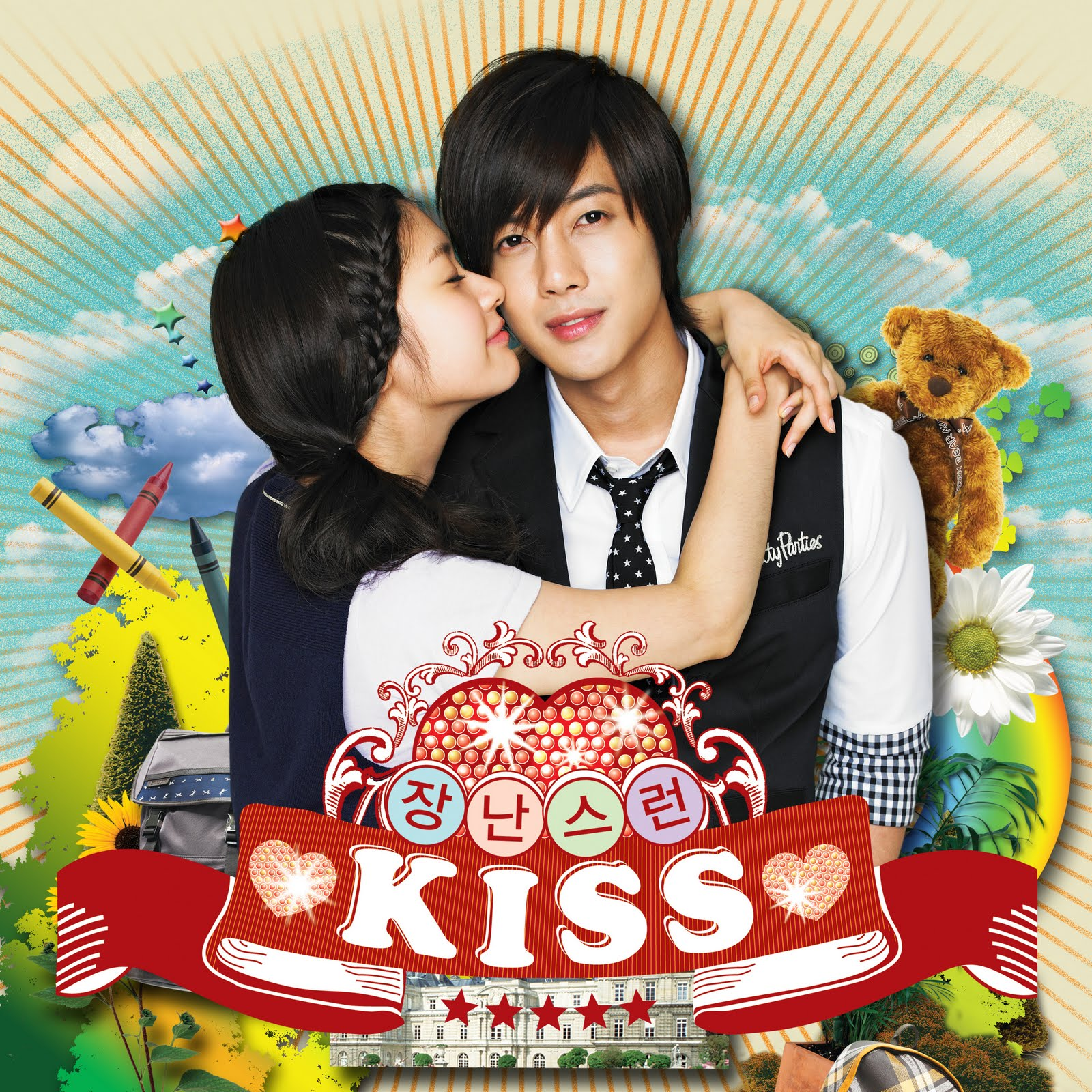 Drama insights and comparison playful kiss vs itazura - Film para cocinar ...