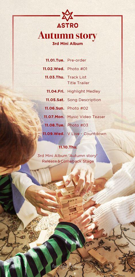 autumn-story-schedule