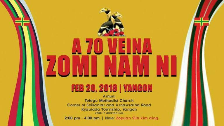 Yangon ah Zomi Nam Ni Kibawl Ding