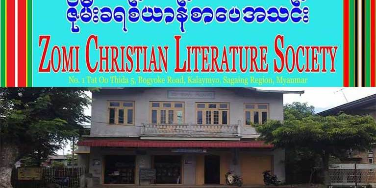 Aki buaipihlo ZCLS (Zomi Christian Literature Society)