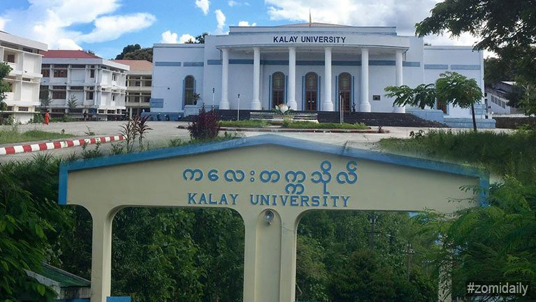 Kalay University huang vai: Side B Lam Suutna