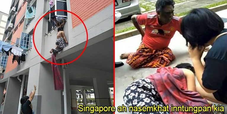 Singapore ah innteeng nasemkhat kongkhak ahahsiang laitak anuai ah kiasuk