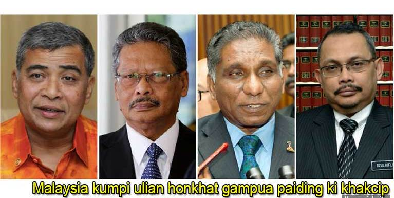 Malaysia Police alianpenpa leh ulian honkhat gampua paiding kikhakcipta