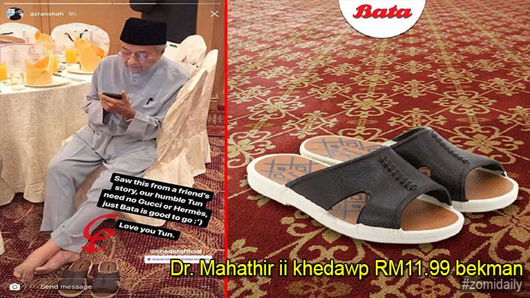 Dr. Mahathir in khedap RM11.99 manbek