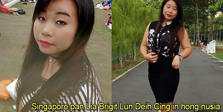 Lia Lun Deih Cing phawkna ZIS ah keinei ding