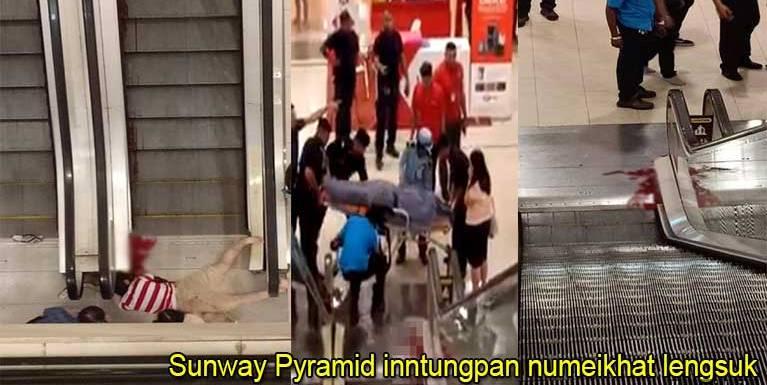 Malaysia, Sunway Pyramid Shopping Centre inntungpan numeikhat lengsuk in si