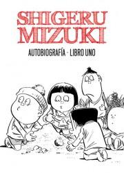 shigerumizuki1