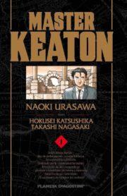Master_Keaton_1_Naoki_Urasawa