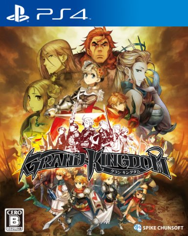REVIEW: Grand Kingdom provides grand ol' time.