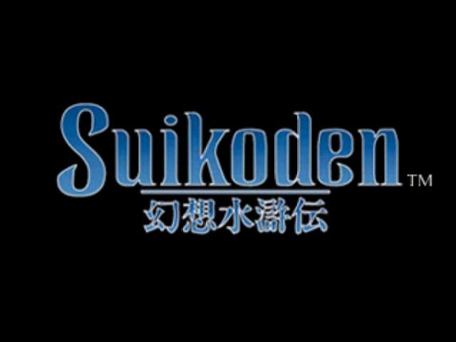 Suikoden Day Tribute- a fan celebrates a decade later