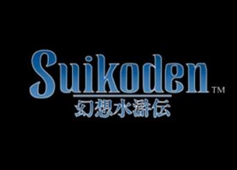 suikoden-logo-2