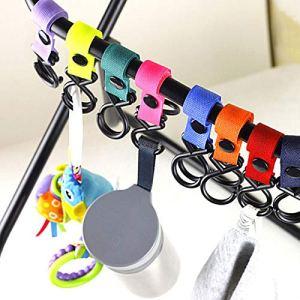 Odster Lot de 9 baguettes magiques en plastique pour poussette, landau, fauteuil roulant, accessoires suspendus pour bébé, voiture