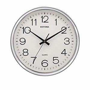 SMC Horloge Murale décorative à Quartz Silencieux DE 12 po avec Couvercle en Verre-Cadre en métal argenté