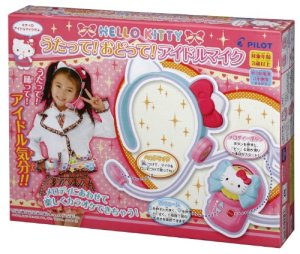 Utatte Hello Kitty! You! Idle microphone NEW to Odo~tsu (japan import)