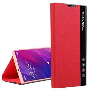 Suhctup Flip Cuir Coque Compatible pour OnePlus 7,Portefeuille Etui Housse avec [Support] [Fenêtre Latérale Visible Intelligente] Ultra Fina Bumper Case pour OnePlus 7,Rouge