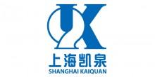 zonke engineering - fluid transfer - Kaiquan thinner