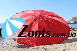 Торговый зонт Большой Садовый зонт 3,5 метра 12 Толстых крепких спиц