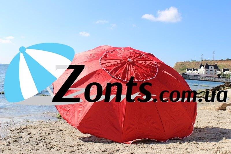 Зонт Торговый Садовый 2,5 метра прочный имеет 12 спиц