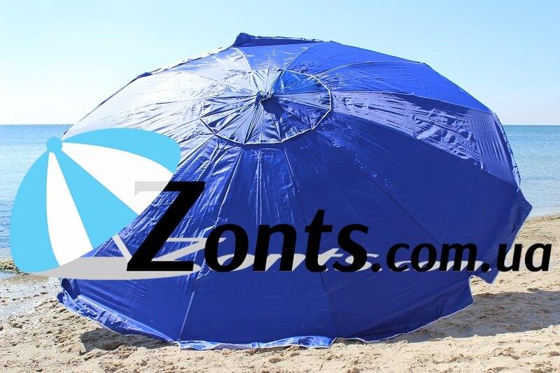 Зонт Торговый Зонт Садовый большой крепкий тяжелый прочный зонт 3,5 метра 12 толстых спиц